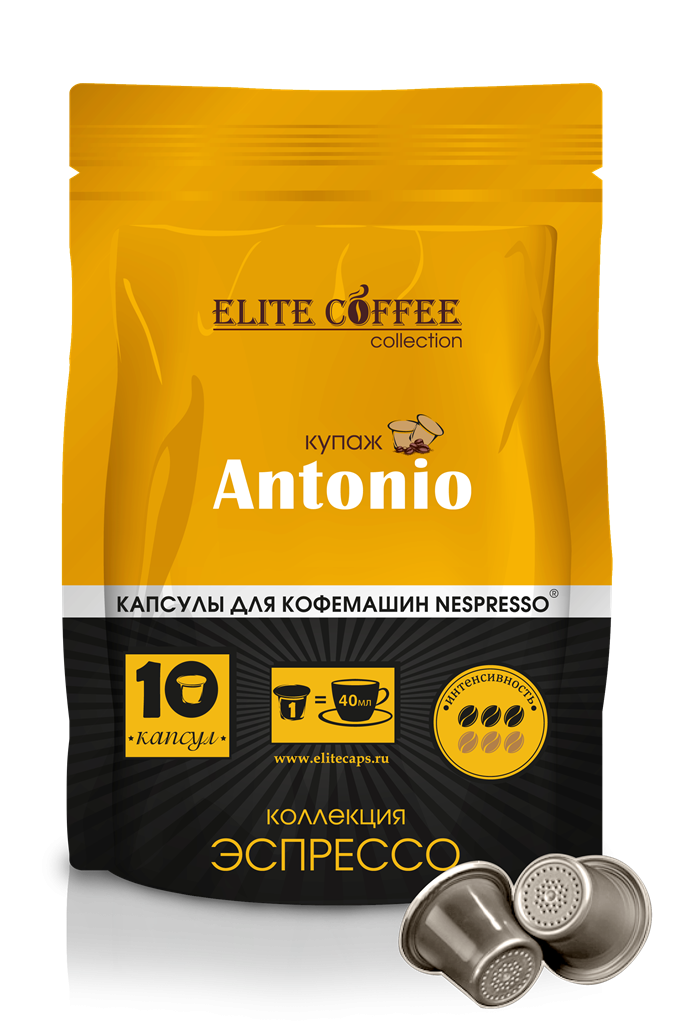 Кофейные капсулы Elite Coffee Collection Antonio для Nespresso