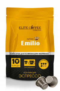 Кофейные капсулы Elite Coffee Collection Emilio для Nespresso
