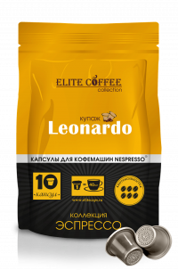 Кофейные капсулы Elite Coffee Collection Leonardo для Nespresso