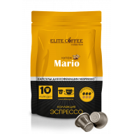 Кофейные капсулы Elite Coffee Collection Mario для Nespresso
