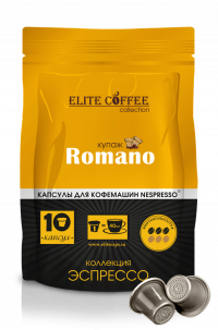 Кофейные капсулы Elite Coffee Collection Romano для Nespresso
