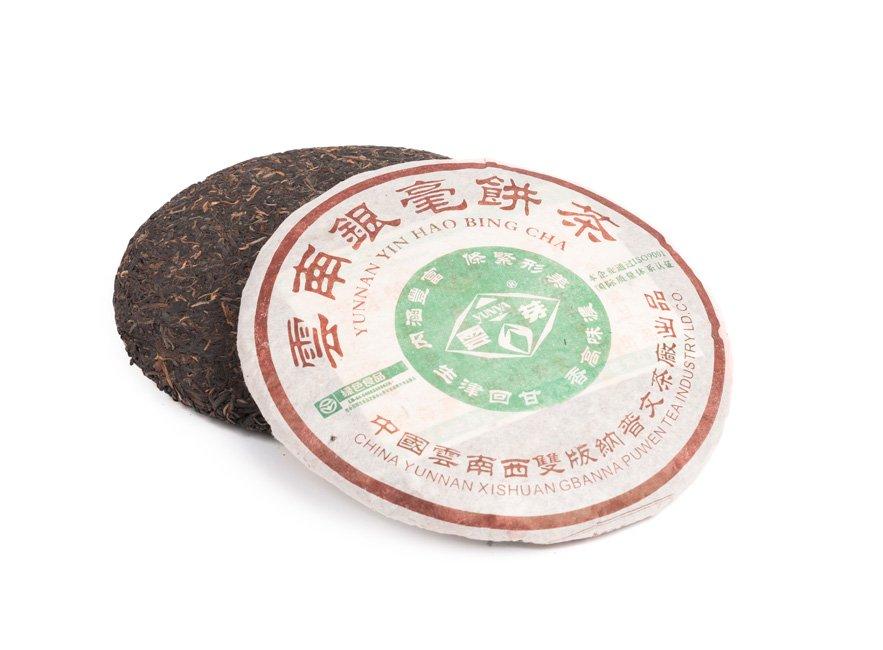 Коллекционный Чай Шен Пуэр Юннань Ин Хао